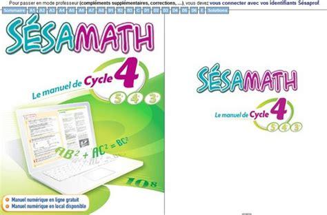 libro ssamath cycle 4 le manuel num 233 rique de cycle 4 de s 233 samath est en ligne les nouvelles technologies pour l