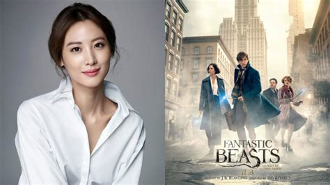 actress in fantastic beasts 2 actress soo hyun to appear in upcoming quot fantastic beasts