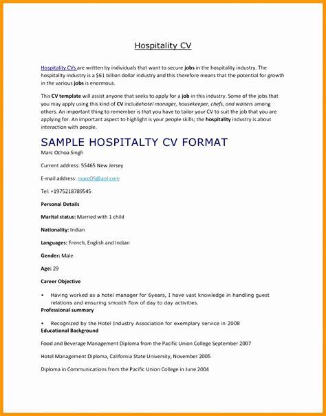 6 hospitality curriculum vitae free sles exles
