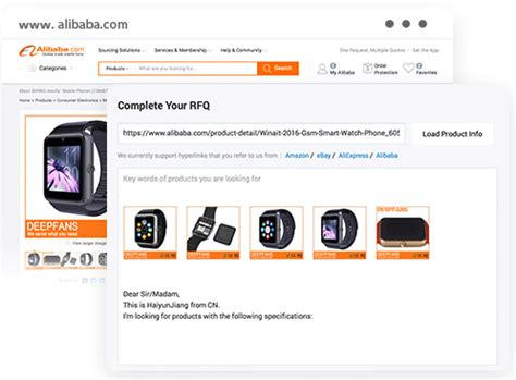 alibaba rfq one click sourcing tool