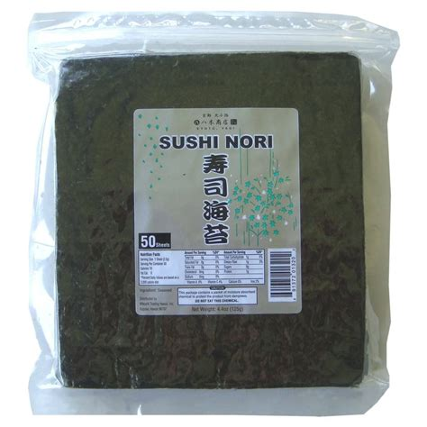 How To Make Seaweed Paper - 50x toasted nori sheets make sushi