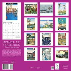 Japan Calendã 2018 Japanese Woodblock 2018 Wall Calendar 9781477035603