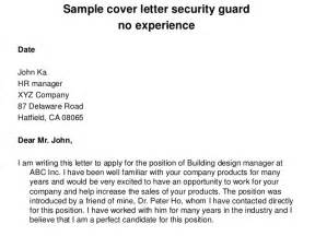 cover letter to the hr manager 2 - Cover Letter No Experience