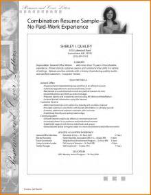 Resume For Work Experience Sample writing a cv without work experience sample appeal letters sample