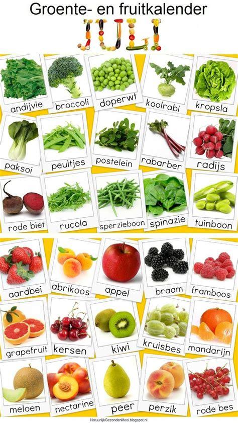 fruit ka naam 17 best images about groente en fruitkalender on