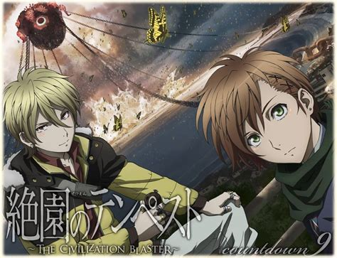 download film anime zetsuen no tempest zetsuen no tempest blast of tempest saizaki ren page
