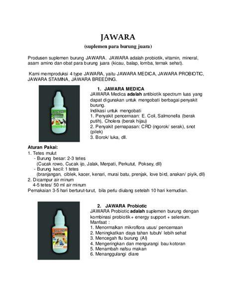 Suplemen Gacor wa 081 578 578 249 obat gacor anis kembang harga obat burung jual o