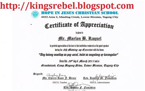 moving up certificate templates tidbits and bytes exle of certificate of appreciation