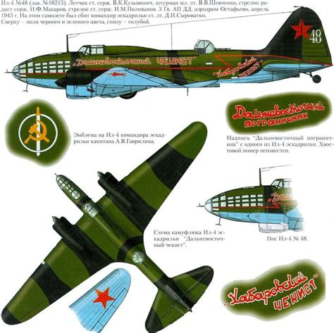 17 best images about aircraft schematics of ww2 on