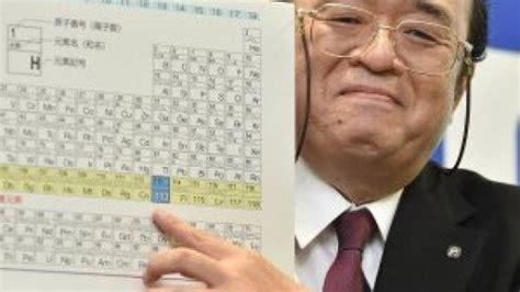 elenco elementi tavola periodica quattro nuovi elementi nella tavola periodica ecco i nomi