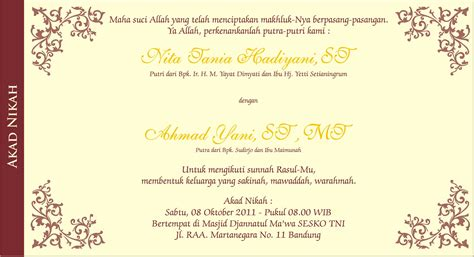 Nikah Invitation Cards Template by Wedding Invitation Our Journey
