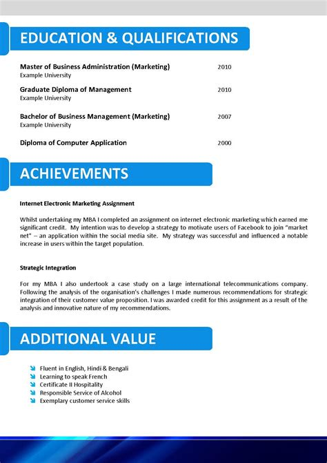 word resume project cs 121 computer applications