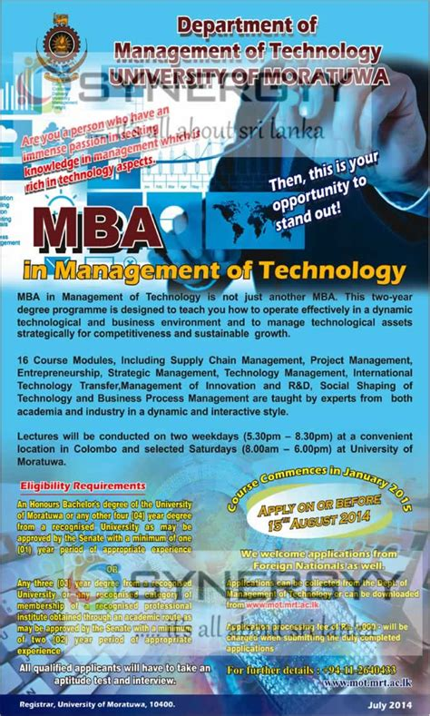 Mba In It Of Moratuwa by Of Moratuwa Mba In Management Of Technology