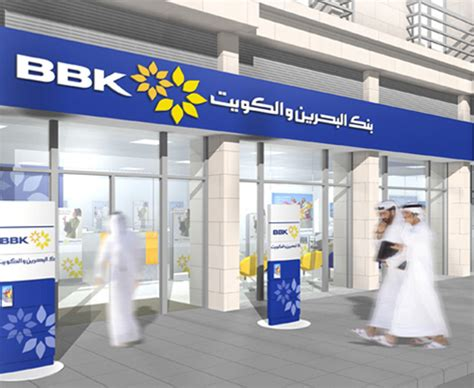 bank of bahrain kuwait demuro