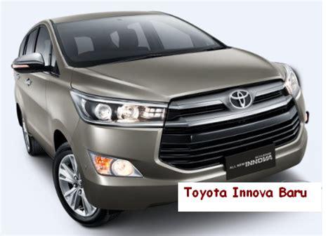 Kas Rem Mobil Toyota Inova harga kredit mobil toyota innova 2018 promo cashback dp ringan