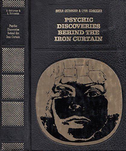 psychic discoveries behind the iron curtain awardpedia iron curtain