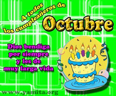 todo imagenes octubre bendiciones a todos en octubre imagenes y carteles