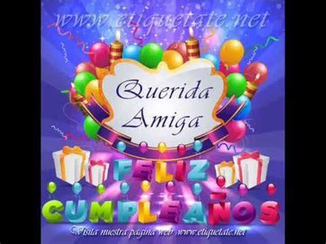 imagenes feliz cumpleaños lupita felicidades lupita youtube