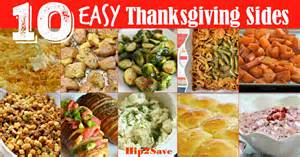10 easy thanksgiving side dish recipes hip2save