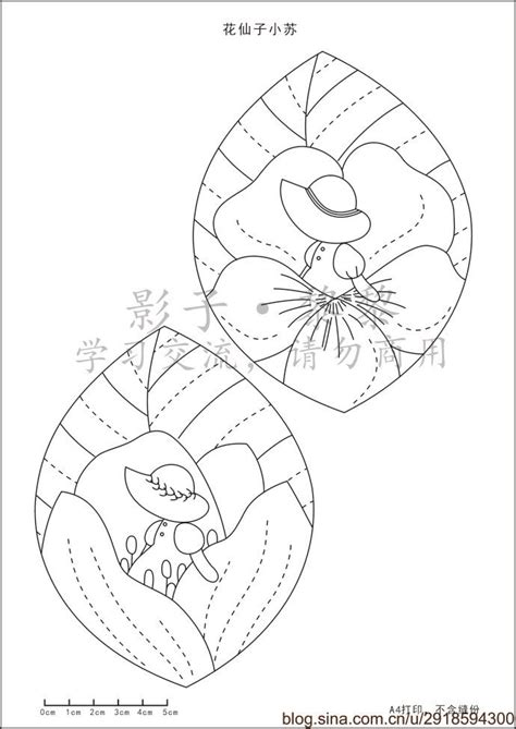 patchwork applique patterns 1122 best patchwork quilt applique pattern tutorial