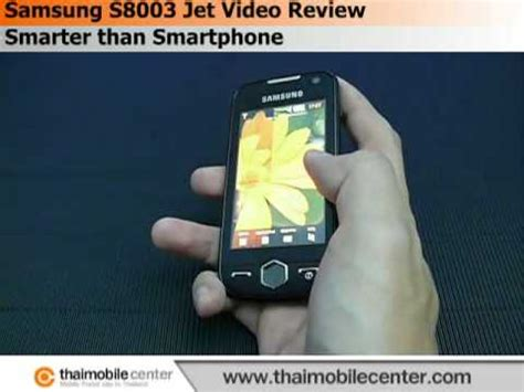 themes for samsung jet s8003 samsung s8003 jet video review youtube