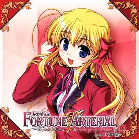 fortune arterial fortune arterial vires and astonishing normality