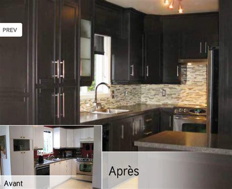 Ordinaire Relooking Salle De Bain Avant Apres #5: armoire-new-look.png