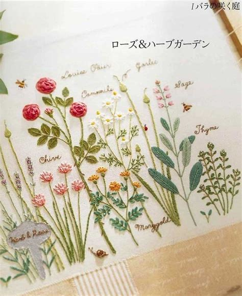 embroidery pattern on pinterest paint pattern pinterest japanese embroidery