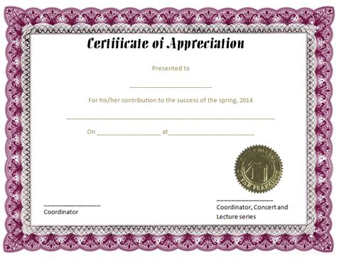 Purple Certificate Template awardcertificatetemplateborder studio design gallery