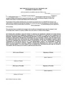 assignment of benefits form template aob no fault fill printable fillable blank