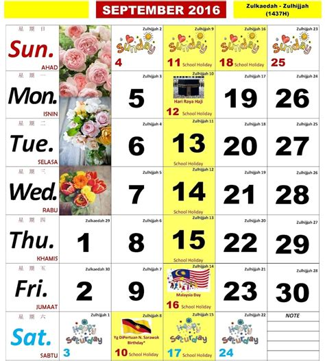 Calendar 2018 Malaysia Kuda Pdf Calendar 2017 2018 Quot Malaysia Quot Android Apps On Play