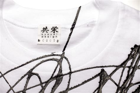 designboom online shop designboom shop new product kyouei design shirt