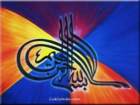Lukisan Kaligrafi Bismillah 1 Lukisanku gambar lihat contoh kaligrafi dua kalimat syahadat gambar