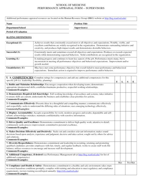 performance appraisal format sle planning template word