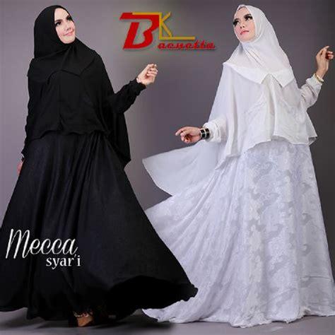 Koko Syari Modern Putih gaun muslim model gamis modern mecca syar i by baenetta