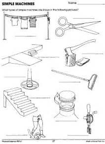 simple machines worksheet science simple machines
