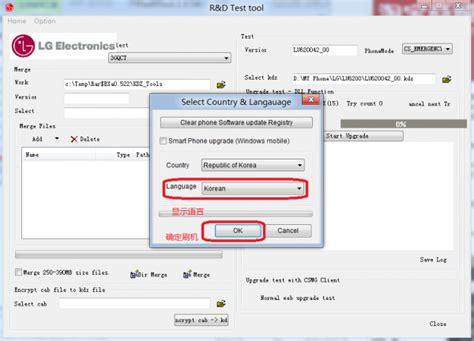 tutorial flash hp genius flasher tutorial singkat cara flash hp lg optimus