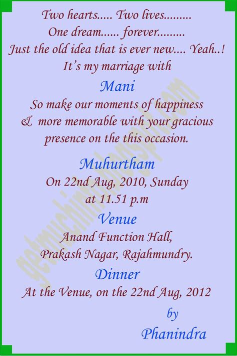 marriage wedding invitation cards matter in get much information indian hindu marriage invitation