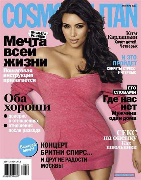 cosmopolitan word cosmopolitan russia art8amby s blog