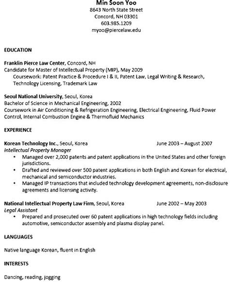 University Resume Sample http bred456 web fc2 com