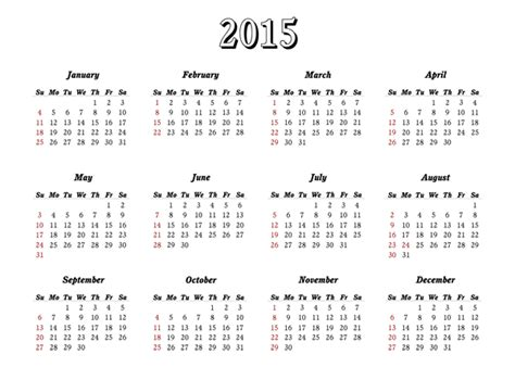 9 best images of small horizontal printable calendar 2015