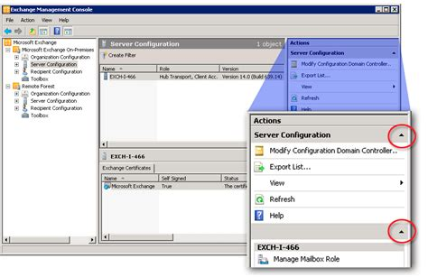 exchange management console exchange management console exchange 2010 help