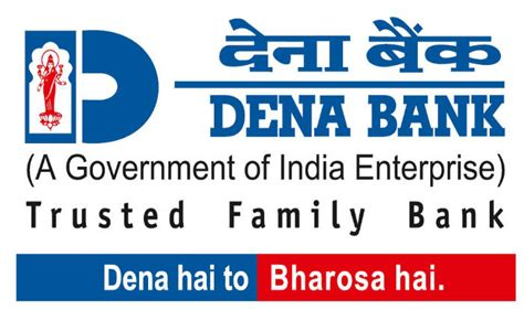 denis bank dena bank recruitment here s how to apply for 44 various