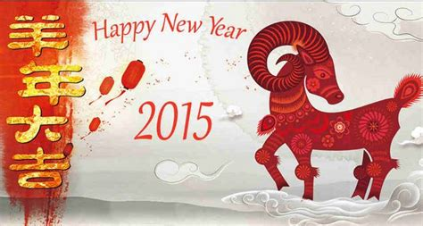 new year in february 2015 new year 2015 special non working