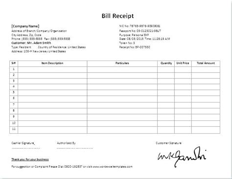 receipts journal template excel receipt journal template receipts for payment sles