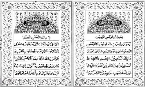 quran coloring book holy quran dual page indopak16 android apps on play