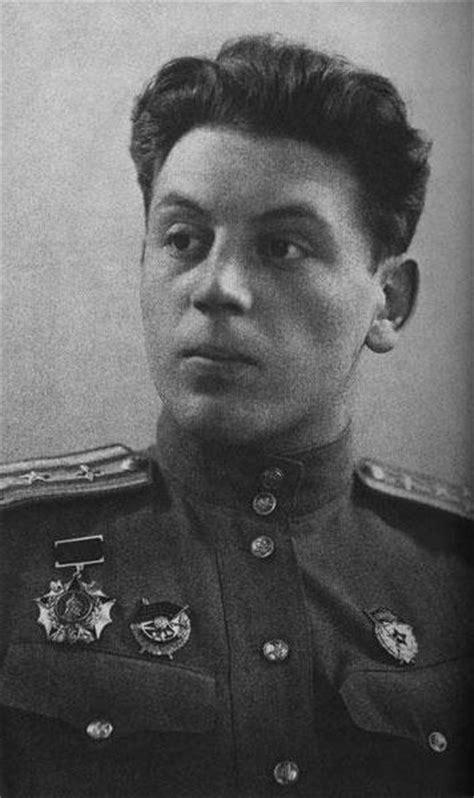 Василий Сталин: личная жизнь, жена / Личная-Жизнь.ру