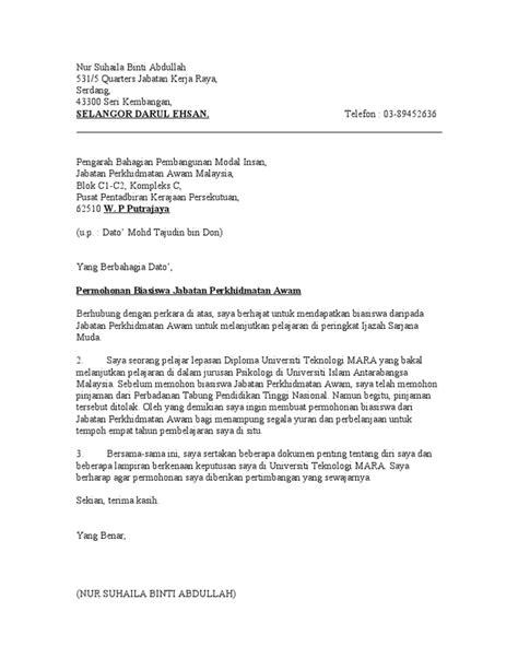 surat rasmi memohon biasiswa