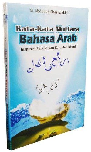 kata mutiara islam arab