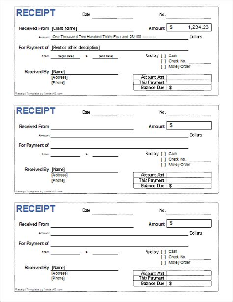 Cash Receipt Template For Excel Receipt Of Funds Template